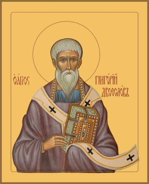 Григорий Двоеслов, папа Римский, святитель