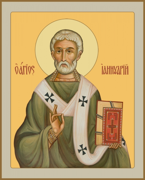 Януарий священномученик, икона (арт.06794)