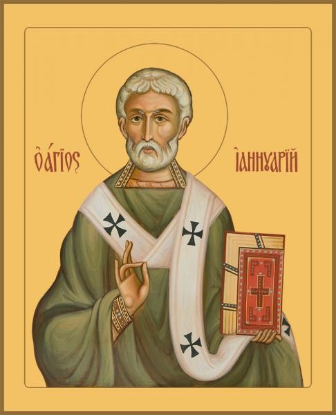 Януарий священномученик