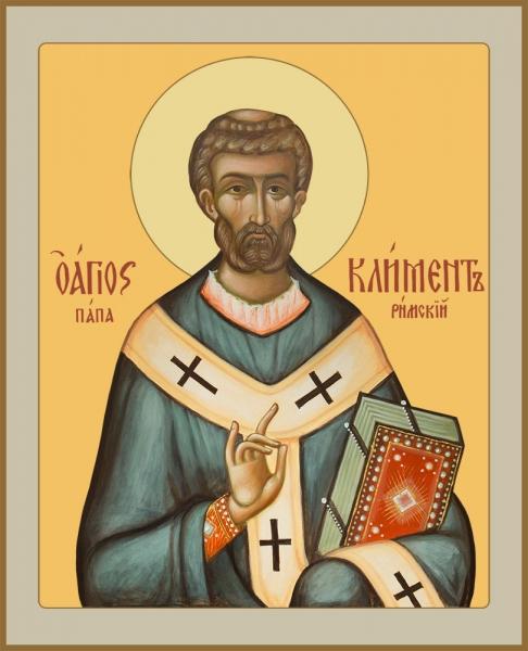 Климент, папа Римский, священномученик, икона (арт.06796)