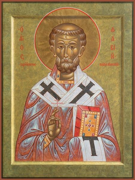 Фавий папа Римский, священномученик, икона (арт.06797)