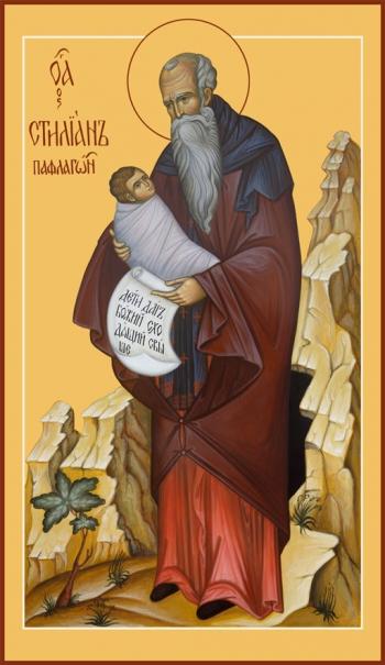 Стилиан преподобный, икона (арт.6801)
