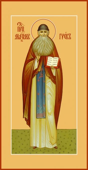 Максим Грек преподобный, икона (арт.6805)