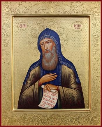 Антоний Печерский преподобный, икона (арт.6807)