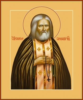 Серафим Саровский преподобный чудотворец, икона (арт.6811)