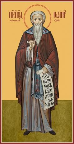 Иоанн Рыльский преподобный