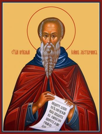 Иоанн Лествичник преподобный