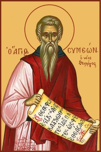 Симеон Новый Богослов преподобный