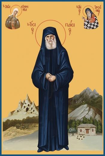Паисий Святогорец преподобный, икона