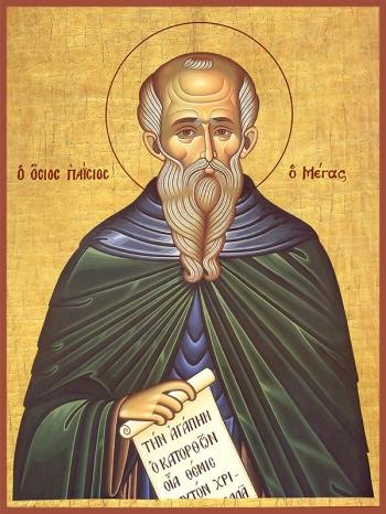 Паисий Великий преподобный