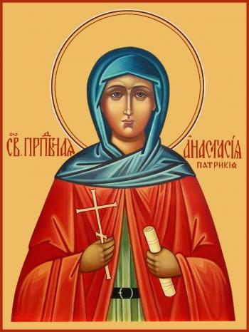 Анастасия Патрикия, Александрийская, пустынница