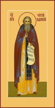 Сергий Радонежский преподобный, икона