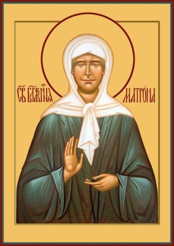 Матрона Московская блаженная, икона (арт.06837)