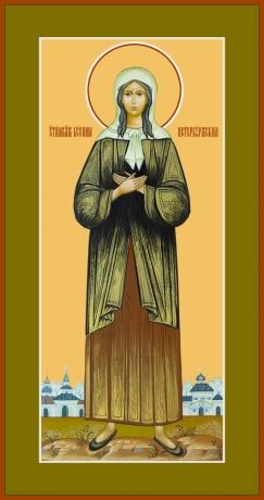 Ксения Петербургская блаженная, икона (арт.6839)