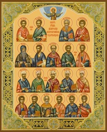 Собор святых целителей, икона (арт.684)