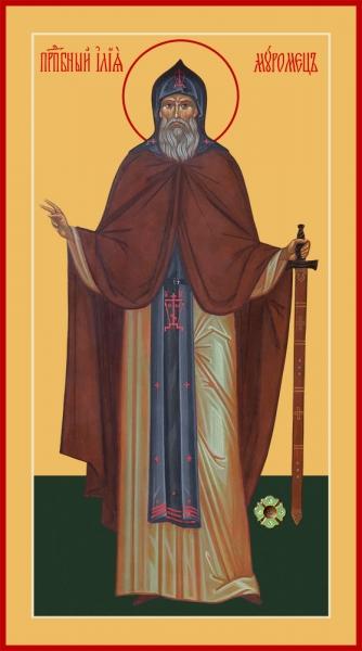Илия Муромский преподобный, икона (арт.06845)
