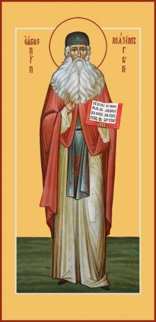 Максим Грек преподобный, икона