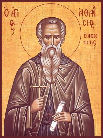 Афанасий Афонский преподобный