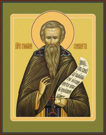 Григорий Синаит преподобный