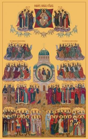 Собор всех святых, икона (арт.685)