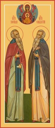 Зосима и Савватий Соловецкие преподобные, икона (арт.06863)