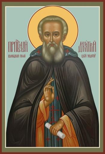 Димитрий Прилуцкий преподобный