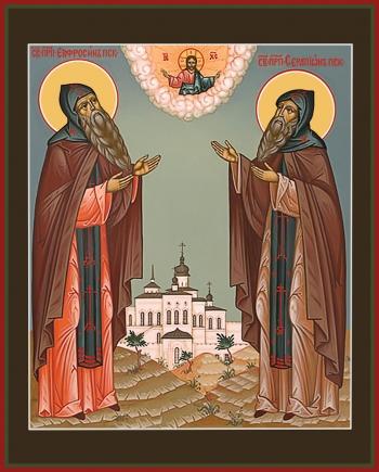 святые Ефросин и Серапион Псковские преподобные