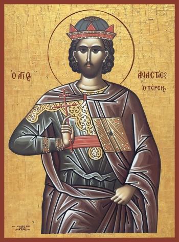 Анастасий Персиянин преподобномученик