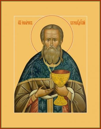 Иоанн Кронштадский праведный чудотворец