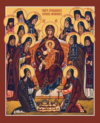 Икона Собор преподобных Оптинских старцев