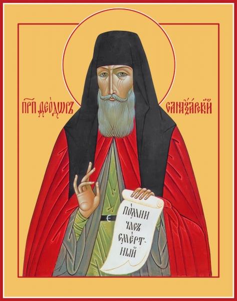 Феодор Санаксарский праведный, икона (арт.06879)