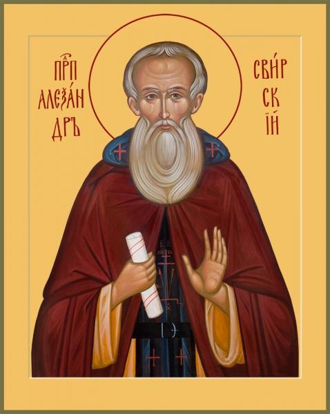 Александр Свирский преподобный, икона