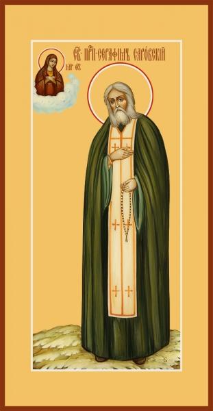 Серафим Саровский преподобный чудотворец, икона
