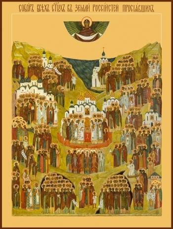 Собор всех святых, в земле Российской просиявших, икона (арт.689)