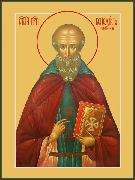 святой Венедикт Нурсийский преподобный