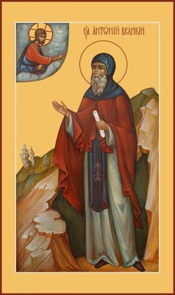Антоний Великий преподобный