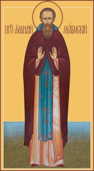 Афанасий Муромский преподобный