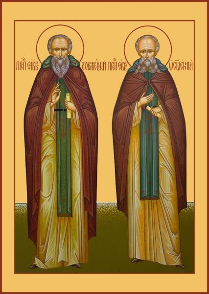 Савва Сторожевский и Савва Освященный преподобные