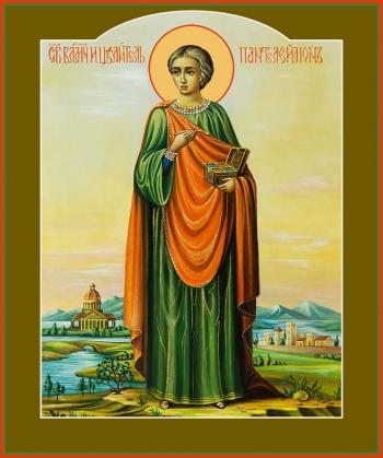 Пантелеимон великомученик и целитель, икона