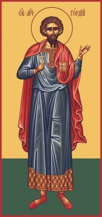 Гордий Каппадокийский, сотник, мученик