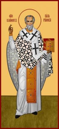 Купить икону святой Климент, папа Римский, священномученик