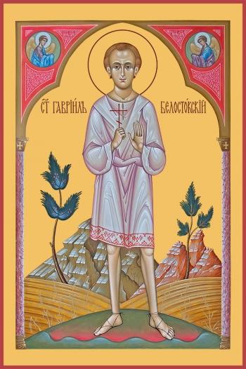 Гавриил Белостокский, младенец, мученик