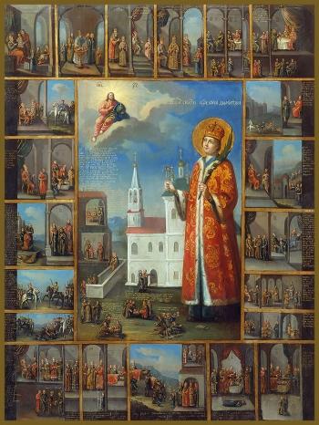 Димитрий Угличский (Московский), благоверный царевич