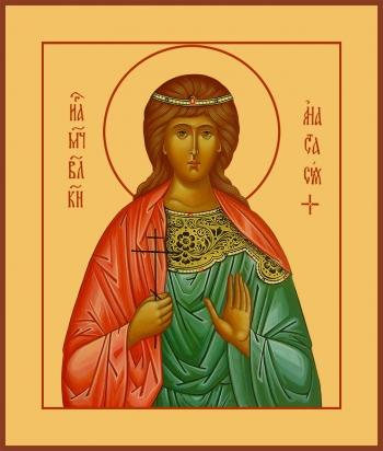 Анастасия (Романова) страстотерпица, царевна, икона
