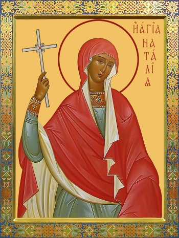 Наталия Никомидийская мученица
