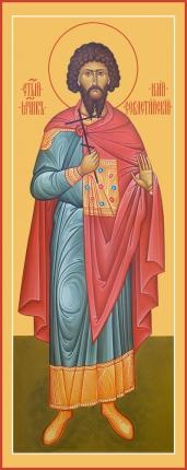 Илий Севастийский мученик