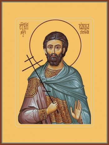 Савва Готфский, Муссовский (Валахийский), мученик