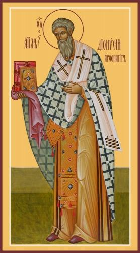 Дионисий апостол