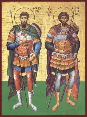 Феодор Тирон и Феодор Стратилат великомученики