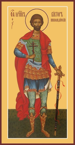 Виктор Никомидийский, мученик
